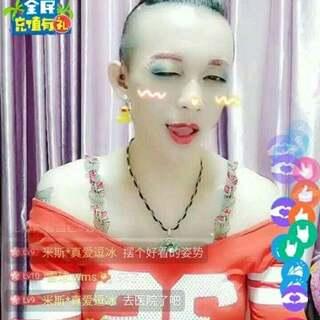 今天小丑妆#你问我答##美拍金牌播主##U乐国际娱乐唱歌##U乐国际娱乐化妆#