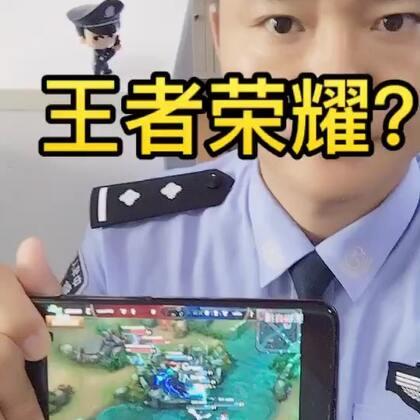 【明sir✦反骗局美拍】08-20 11:58