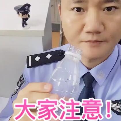 【明sir✦反骗局美拍】08-20 12:46