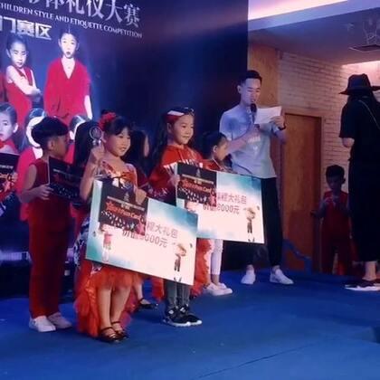区域决赛 荣幸拿到少儿组季军 宝贝棒棒的#宝宝#魏艺萱