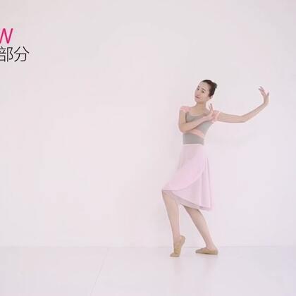 #古典舞落花#教学第一集,古风中的仙女柔情!学起来吧宝宝们😍上期获奖伙伴评论已公布#舞蹈##美拍运动季#@美拍小助手