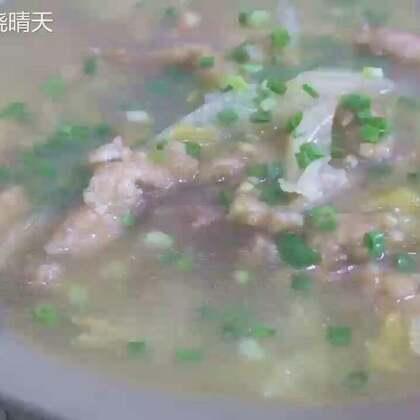 〈酸菜水滑肉〉天又热了,来点酸爽,缓秋燥。。。#美食##邹家晓晴天#