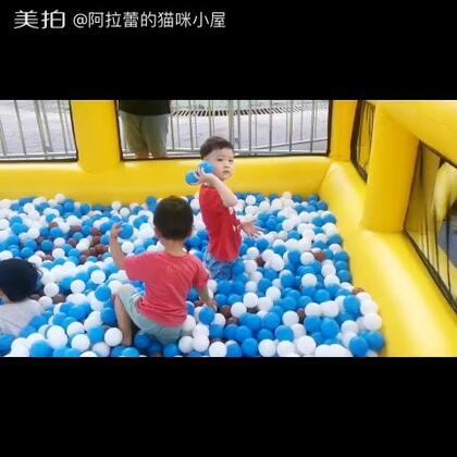 happy time😜#宝宝#
