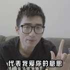 你不知道的温州白皮书#我要上热门##温州##搞笑#