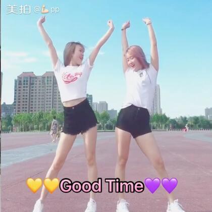 我和我的小宝贝又合体啦~~哈哈哈哈 暑假我俩腻歪了小半个月真的敲~~~开心😊#舞蹈##good time# 和闺蜜在一起的时光都是good time✨你们放假是不是也和小闺蜜们黏在一起~ 转赞评 爱你萌~ 微博https://weibo.com/u/1974145444
