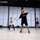 SINOSTAGE舞邦 x RMB|Choreography By Jow Vincent@JOW-VINCENT 🎵音乐 Sweet Dreams (Hex Cougar) #舞蹈##热门#
