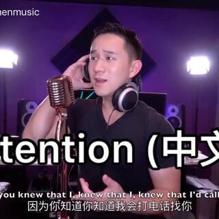 """希望桐学们喜欢这个U乐国际娱乐版的""""attention""""!有时候会忘记流行U乐国际娱乐的歌词有多好笑哈哈 #节省钱##jasonchen#"""
