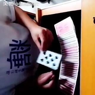 #纸牌魔术##扑克魔术##纸牌手法#