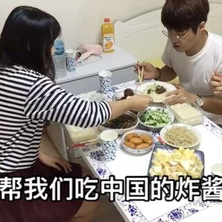 #金东硕的日常# 中国朋友的妈妈为我们做中国的炸酱面!快来一起吃个饭!#吃秀##搞笑##手工#