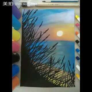 草地中的海边水彩画 #看日出##我要上热门##手绘水彩画