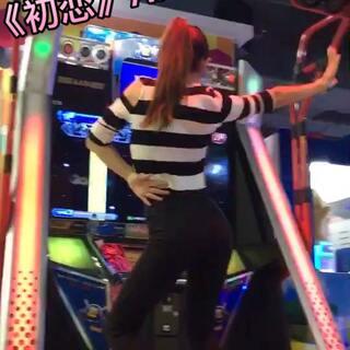 #初恋after school##跳舞机#男友有点笨,怎么教都拍不好视频!!!😳#舞蹈#