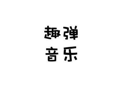 """[ ukulele零基础弹唱教学 ] """"和弦前置"""" 实战演练<告白气球> 高清曲谱→http://mp.weixin.qq.com/s/GuSXVpl48YaUMon2yo4jWw #尤克里里弹唱教程##ukulele零基础弹唱教学##音乐#"""