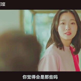 #孔刘##金高银##孤单又灿烂的神-鬼怪#我们鬼怪夫妇真的是忘不了呢☺总会想起他们☺真的好怀念追剧的日子😊😊😊😊😊
