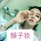 #美妆时尚##U乐国际娱乐#女生帅起来根本没男生什么事!