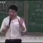 南京大学原来那么牛b,涨姿势了#全球搞笑精选##一天一段张老师#
