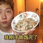 #金东硕的日常# 公开准备早饭 用韩国的传统牛肉饼和龙油炸!一起做吧!来来看看 #吃秀##美拍运动季##手工##男神##搞笑##金东硕#