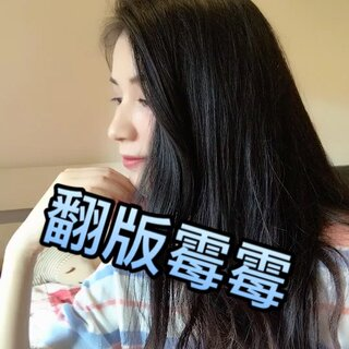 #i knew you were trouble##有戏##亚洲天使爱瑞丽#哈哈哈哈……😘😘😘😘