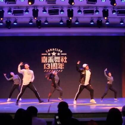 #嘉禾舞社十三周年# SPY@SPY舞蹈中心 嘉宾表演