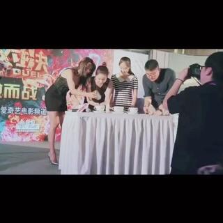 《大话食神》北京见面会,玩的很开心。新片已经在爱奇艺独家上线了,希望大家多多支持http://m.iqiyi.com/v_19rr7wtsg8.html?social_platform=link&p1=2_22_221