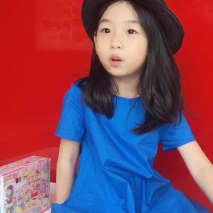 @小伶玩具 你的真爱粉又来了,问我你喜欢什么歌😂#宝宝##穿秀##我要上热门#