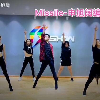 #舞蹈##missile##申旭阔编舞#这次的舞 是Ishow八月集训营A2班的同学一起完成的一支入门线条力量训练舞蹈 大家进步超大 音乐 🎵 Dorothy - Missile 🎵 Ishow舞蹈集训营报名电话同微信📱13770971242 每个月120课时密集训练 等你哦😘😘😘