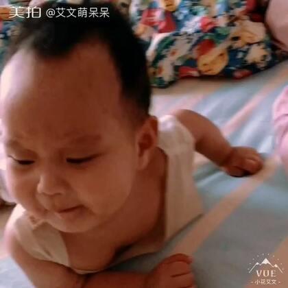 #宝宝#小花五个月十天。