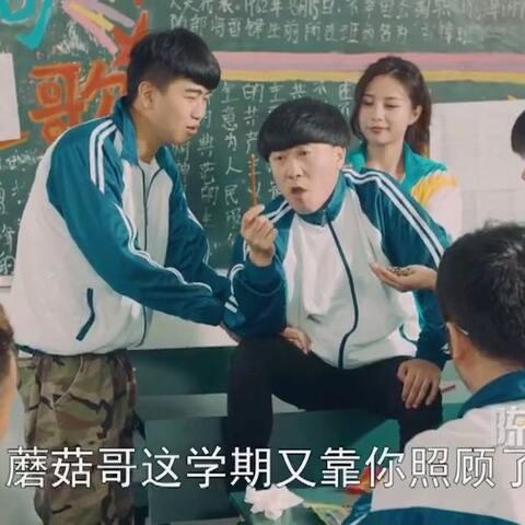 愿每一个被欺凌的孩子都有毒老爸!#陈翔六点半#