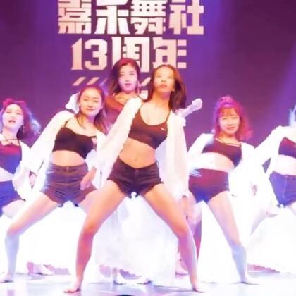 #嘉禾舞社十三周年# 雍和宫店仙女队表演@嘉禾舞社雍和宫店
