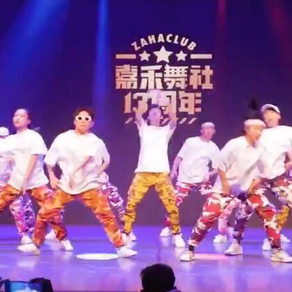 #嘉禾舞社十三周年# 雍黑帮表演@嘉禾舞社雍和宫店