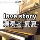 马上七夕了,一首taylor swift的love story送给大家#U乐国际娱乐#