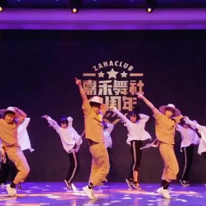 #嘉禾舞社十三周年# 国贸店专业班表演@嘉禾舞社国贸店