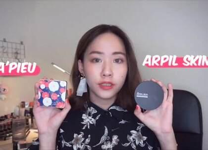 好久不見!終於有新影片啦!這次是韓國氣墊粉餅評比~ APRIL SKIN和A'PIEU兩家的氣墊 都是平價又好用! 也很適合混合肌膚噢 夏天也很好用呢~~ 一起來看我一整天的實測吧! #美妝##氣墊粉餅#