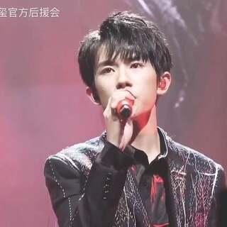 #易烊千玺# 20170813 TFBOYS四周年南京演唱会·第二场 易烊千玺《生生》