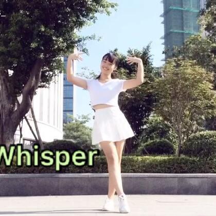 Love Whisper-GFriend.镜面慢动作版本戳👉http://www.meipai.com/media/840023819 微博同名哟👉KKKriss_ #舞蹈##敏雅音乐##菠萝🍍#