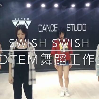 #舞蹈##Swish Swish##原创编舞#猫哥编舞走起!💪🏻💪🏻💪🏻 大徒弟世奇宝贝(我旁边格子衬衫这位) 进步突飞猛进!表扬一下!😘 然后第二段恩茜很有气场! 哈哈哈我的孩儿们都棒!❤️