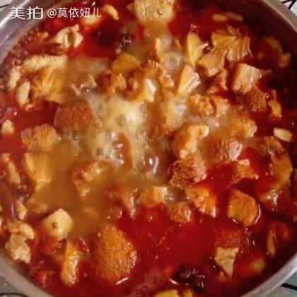 #日常##美食#今天吃鸡火锅,我们的农家日子。😘😘😘