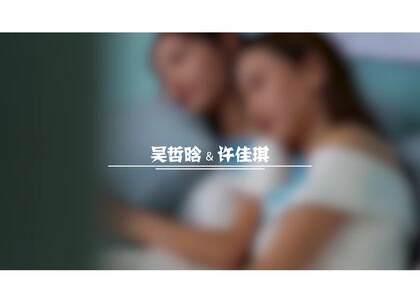 七夕到了,请查收这75吨的狗粮~七五折生日快乐✨ #SNH48# #七五折# #我要上热门# 微博👉https://weibo.com/u/6069831848
