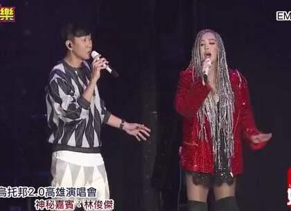 """林俊傑在张惠妹演唱会上首度合体演唱""""记得"""",这个key!!我的林不愧是吃CD长大的!😂👍💘"""