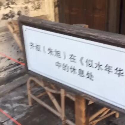 """刘若英、黄磊""""似水年华"""""""
