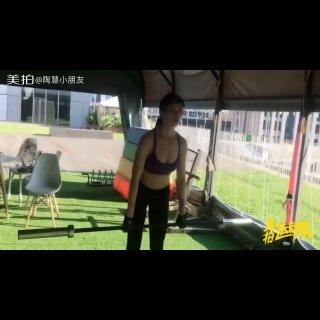 #美拍运动季# 把教练都跑趴下了...厉害死了,叉会儿腰!