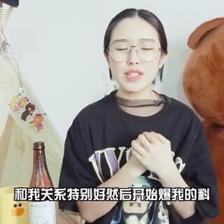#中国有嘻哈大笑#可能你想知道的问题这个采访里都有哦!完整版微博有@sena大笑