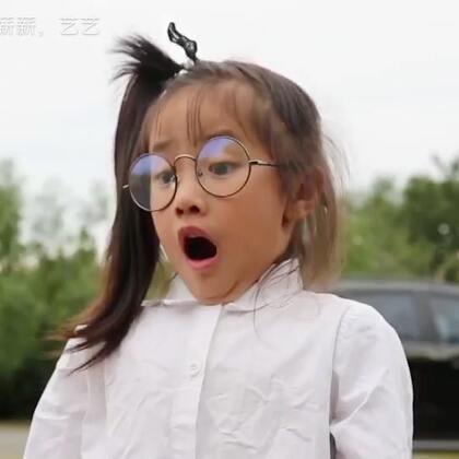 #搞笑##宝宝##我要上热门@美拍小助手#在摇一次😄