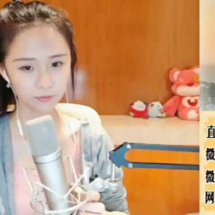 #音乐##九张机#七夕节❤