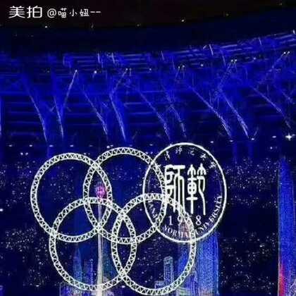 #第十三届全运会天津#👍👍辛苦了俩月,终于在假期结束前回家了!!