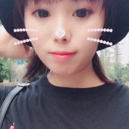 【爱屋及乌0779美拍】17-08-29 19:10