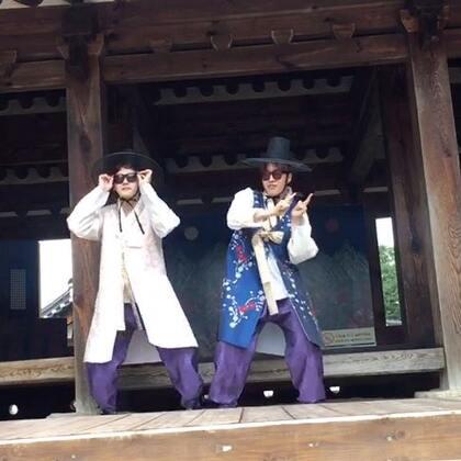 #金东硕的日常# 穿着韩服跳舞呀 开开心心的😂😂😂 在全州玩儿的挺开心的 不会停这么开心的心情😎😎😎😎😎😎