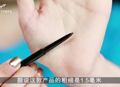 这次推荐CAREMILLE珂曼的眉笔,七夕脱单不脱妆(上)从留言里选三位宝宝送珂曼CAREMILLE的眉笔哦~
