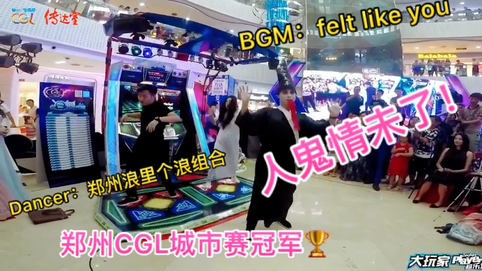 [CGL传达室]#飞凡杯cgl#郑州城市赛冠军队得第二支作品!绝对走心的作品!小编在现场被剧情感动的想哭~超棒!支持原创!#舞蹈##e舞成名#