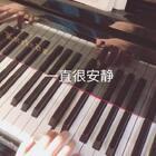 #音乐##钢琴#伴你入眠,老朱弹奏系列,觉得好听就点赞吧,点赞我就多录😘😘😘