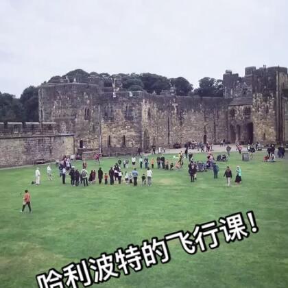 卡尼克城堡🏯#带着美拍去旅游##爱生活爱旅游#